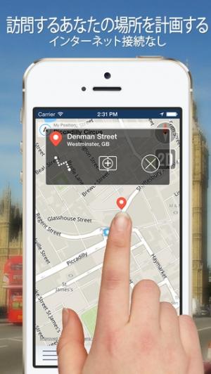 iPhone、iPadアプリ「トルコオフライン地図+シティガイドナビゲーター、観光名所と転送」のスクリーンショット 5枚目