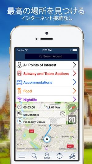iPhone、iPadアプリ「ドイツオフライン地図+シティガイドナビゲーター、観光名所と転送」のスクリーンショット 2枚目