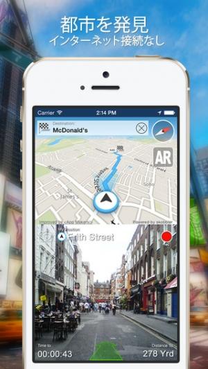 iPhone、iPadアプリ「カナダオフライン地図+シティガイドナビゲーター、観光名所と転送」のスクリーンショット 1枚目
