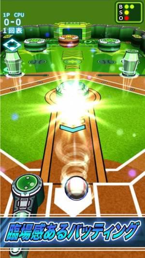 iPhone、iPadアプリ「新野球盤アプリ!ベースピンボール」のスクリーンショット 3枚目