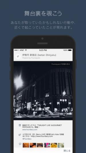 iPhone、iPadアプリ「FourDiary:プライベートライフブログ」のスクリーンショット 5枚目