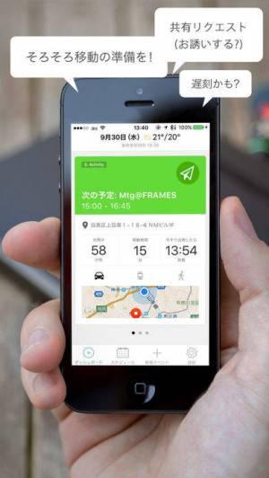 iPhone、iPadアプリ「PROPELa」のスクリーンショット 2枚目