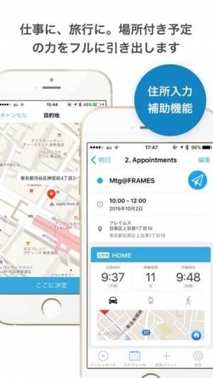 iPhone、iPadアプリ「PROPELa」のスクリーンショット 5枚目