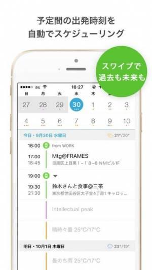 iPhone、iPadアプリ「PROPELa」のスクリーンショット 3枚目