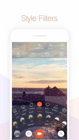iPhone、iPadアプリ「Musemage」のスクリーンショット 3枚目