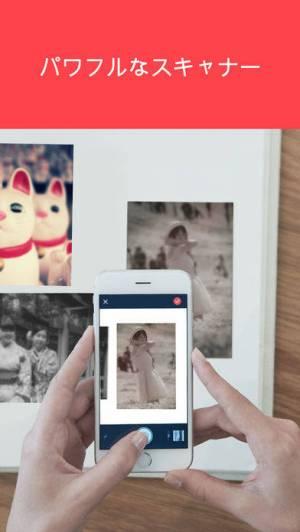 iPhone、iPadアプリ「フォトスキャナープラス」のスクリーンショット 1枚目