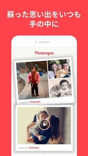iPhone、iPadアプリ「フォトスキャナープラス」のスクリーンショット 5枚目