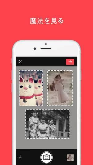 iPhone、iPadアプリ「フォトスキャナープラス」のスクリーンショット 2枚目