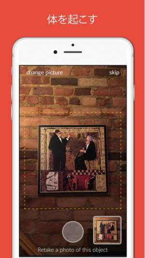 iPhone、iPadアプリ「Kiwake カイワキ目覚まし時計」のスクリーンショット 3枚目