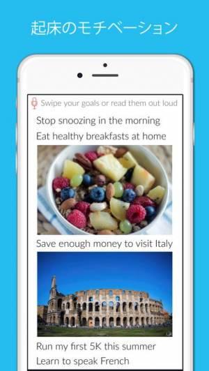 iPhone、iPadアプリ「Kiwake カイワキ目覚まし時計」のスクリーンショット 5枚目
