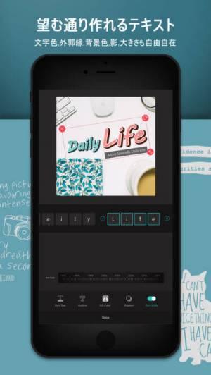 iPhone、iPadアプリ「VLLO (ブロ) - Vimo, 動画編集」のスクリーンショット 2枚目