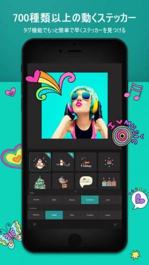 iPhone、iPadアプリ「VLLO (ブロ) - Vimo, 動画編集」のスクリーンショット 4枚目