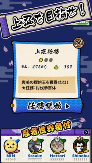 iPhone、iPadアプリ「忍者 vs ゾンビ侍」のスクリーンショット 5枚目
