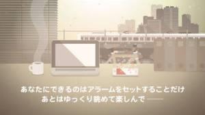 iPhone、iPadアプリ「dreeps: アラームプレイングゲーム」のスクリーンショット 2枚目