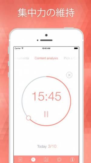 iPhone、iPadアプリ「Be Focused Pro - Focus Timer」のスクリーンショット 1枚目