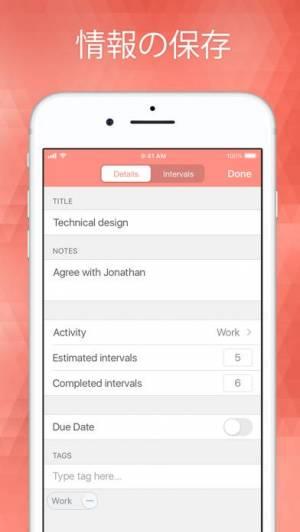 iPhone、iPadアプリ「Be Focused Pro - Focus Timer」のスクリーンショット 3枚目