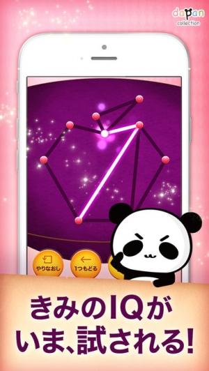 iPhone、iPadアプリ「一筆書きゲーム!無料パズルで脳トレしよう! by だーぱん」のスクリーンショット 1枚目