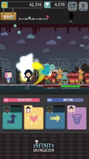 iPhone、iPadアプリ「無限ダンジョン」のスクリーンショット 2枚目