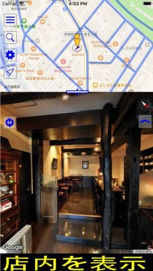 iPhone、iPadアプリ「ストリートビュー プラス Street & View 地図」のスクリーンショット 4枚目