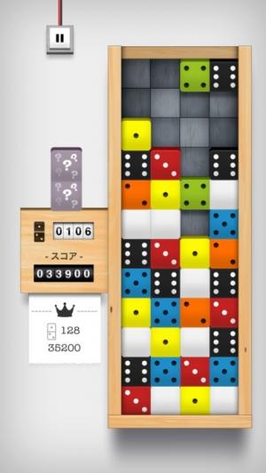 iPhone、iPadアプリ「Domino Drop」のスクリーンショット 4枚目