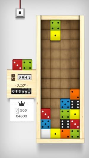 iPhone、iPadアプリ「Domino Drop」のスクリーンショット 1枚目