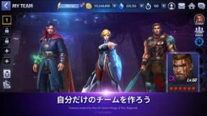 iPhone、iPadアプリ「MARVEL Future Fight」のスクリーンショット 5枚目