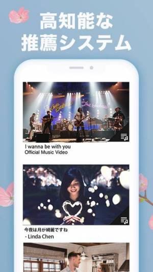 iPhone、iPadアプリ「音楽聴き放題アプリ - MixerBox (MB3)」のスクリーンショット 5枚目
