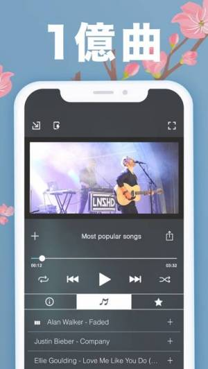 iPhone、iPadアプリ「音楽聴き放題アプリ - MixerBox (MB3)」のスクリーンショット 2枚目