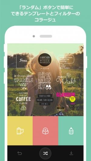 iPhone、iPadアプリ「Cover簡単フォトエディター」のスクリーンショット 2枚目