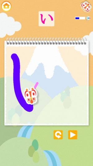 iPhone、iPadアプリ「なぞっておぼえる! ひらがな カタカナ」のスクリーンショット 3枚目