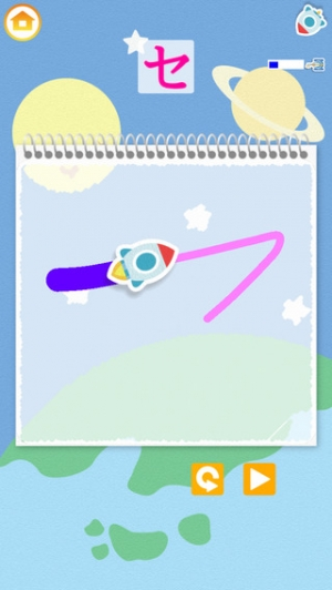 iPhone、iPadアプリ「なぞっておぼえる! ひらがな カタカナ」のスクリーンショット 4枚目