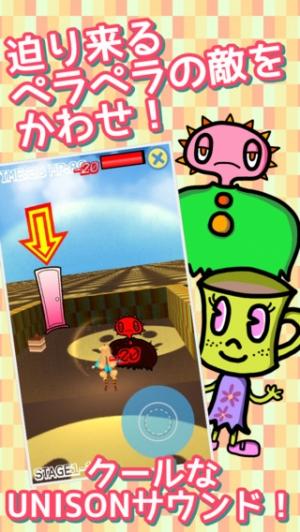 iPhone、iPadアプリ「ユニティちゃんと不思議な迷路3D」のスクリーンショット 3枚目