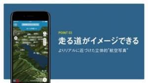 iPhone、iPadアプリ「ツーリングサポーター by NAVITIME(ナビタイム)」のスクリーンショット 4枚目