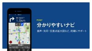 iPhone、iPadアプリ「ツーリングサポーター by NAVITIME(ナビタイム)」のスクリーンショット 5枚目