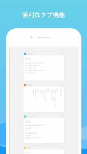 iPhone、iPadアプリ「DONGRI(どんぐり)」のスクリーンショット 4枚目