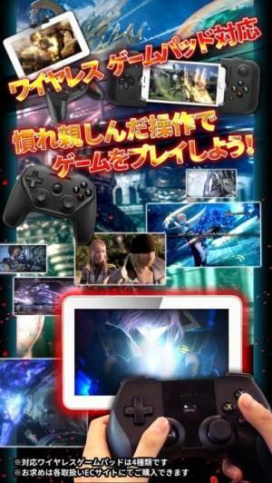 iPhone、iPadアプリ「FINAL FANTASY XIII」のスクリーンショット 2枚目