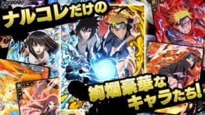 すぐわかる Naruto ナルト 忍コレクション 疾風乱舞 Appliv
