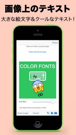 iPhone、iPadアプリ「カラーフォントキーボード ∞ 特殊文字日本語文字入力、絵文字、無料顔文字、記号を搭載したクールなフォントきーぼーど(iPhone用)」のスクリーンショット 5枚目