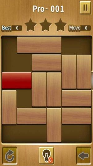 iPhone、iPadアプリ「ブロックキングエスケープ」のスクリーンショット 1枚目