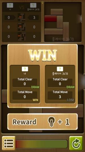 iPhone、iPadアプリ「ブロックキングエスケープ」のスクリーンショット 4枚目