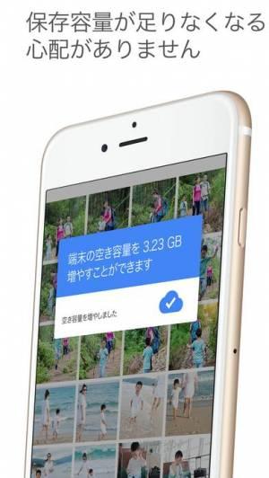 iPhone、iPadアプリ「Google フォト」のスクリーンショット 2枚目