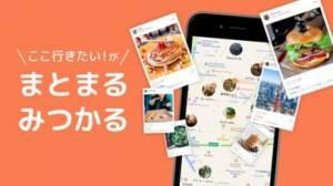 iPhone、iPadアプリ「ホリデー 旅行のスケジュールを計画できるHoliday」のスクリーンショット 1枚目