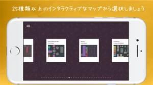 iPhone、iPadアプリ「PlayGround • オーガニックリミックス」のスクリーンショット 3枚目