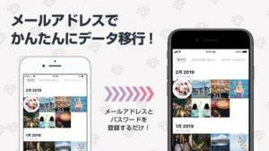 iPhone、iPadアプリ「POOL(プール) -写真が保存し放題のアルバムアプリ」のスクリーンショット 3枚目