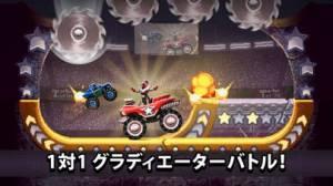 iPhone、iPadアプリ「Drive Ahead!」のスクリーンショット 1枚目