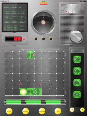 iPhone、iPadアプリ「学研電子ブロックEX」のスクリーンショット 3枚目