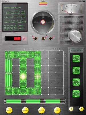 iPhone、iPadアプリ「学研電子ブロックEX」のスクリーンショット 1枚目