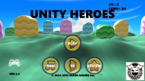 iPhone、iPadアプリ「UNITY HEROES 無料で遊べるFPS」のスクリーンショット 2枚目
