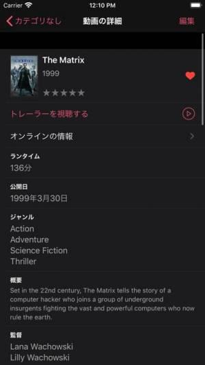 iPhone、iPadアプリ「MovieBuddy」のスクリーンショット 3枚目