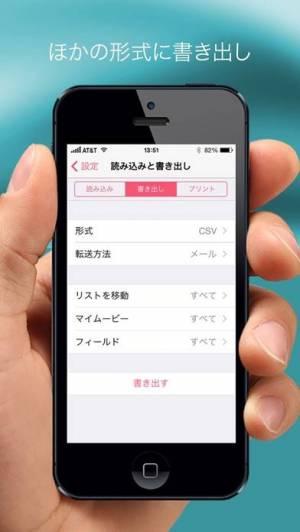 iPhone、iPadアプリ「MovieBuddy」のスクリーンショット 5枚目